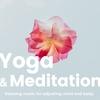 【配信アルバム】癒し効果や集中力の高まるアンビエントBGM -ヨガや瞑想、マインドフルネス-