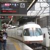 《近鉄》長年不動の人気を誇ってきたアーバンライナーの名阪甲特急