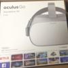 Oculus Goが届いた(感想)