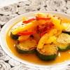 ズッキーニとパプリカの温サラダ