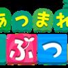 任天堂は日本初のプラットフォーマー