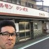 なぜボクが地元「佐久間町浦川」という町にこだわり、店を新しくし発信をしていくのか考えてみた。