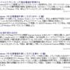 Windows 7 実践ナビ by ITpro