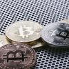ビットコイン投資案件に潜む3つのリスクを解説