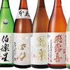 【父の日・母の日・友達・同僚 etc】あらゆる人へのプレゼントで「日本酒」がおすすめな理由