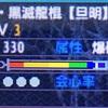【MHHX】最強の操虫棍 ミラバル棍 最強汎用装備①【モンハンダブルクロス】