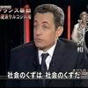 <立憲>枝野代表が放送法4条の撤廃検討「論外」