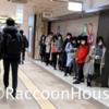 時差通勤にご協力ください@新大阪駅
