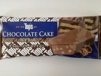 セブン「限定」トップス「チョコレートケーキアイスバー」の余韻の再現度がすごい。チョコの美味しさを全力で楽しんで欲しい。
