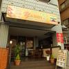 【オススメ5店】溝の口・たまプラーザ・青葉台(神奈川)にあるタイ料理が人気のお店