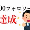 【フォロワー100人達成】日本語学習者に向けた「日本語学習動画」を配信中。「JBJ」の現状報告。