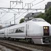 「伊豆クレイル」上り列車
