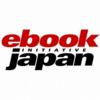 【ebookJapan】アカウント共有の注意点