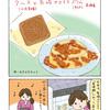 食べてみよう!おみやげお菓子 クルスと長崎カステラぷりん (長崎)