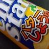 チップスターの新商品バター醤油を買って食べてみました。
