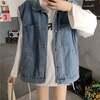 デニムベスト デニムジャケット 韓国ファッション レディース ベスト ジージャン Gジャン