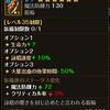 46探険ダンジョン