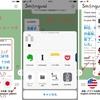  Smilingual翻訳アプリをApple Watchで使う