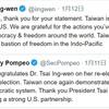 本日虎ノ門ニュースで有本香氏が取り上げた蔡英文総統のツィート