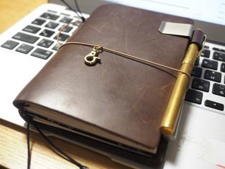 改造文庫サイズのトラベラーズノートが習慣化 毎日の持ち歩きやすさと書き込み量が絶妙なカスタマイズ手帳