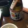 和香牡丹、純米秋あがりの味。