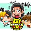 今日開始!G1クライマックス31優勝予想!新日本プロレスが創るのは時代か、神興行か、伝説か。
