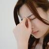 認知症の薬の副作用 | メマリーでめまいやふらつきが出た時