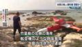 米軍標的機が竹富島に漂着