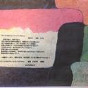 牧野 ヒデミの創作物語 言葉の数と言葉の音符