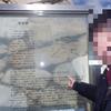 歴史公園-リベンジ-吹揚公園