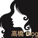 メンズエステで働く高橋(仮)の赤裸々ブログ