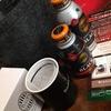 伊藤園 タリーズボトル缶2本 と マグカップ と  ミニトートバッグ が当選