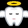 歯茎の痛みとオススメのお役立ちアプリ