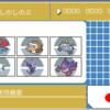 【S1使用構築】ジバコカグヤサイクル【最高2195 最終2100】