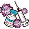 予防接種のココが気になる!