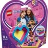 LEGO 41357 フレンズ ハートボックス オリビア