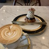 【蔵前 | 浅草橋グルメ】カフェ「喫茶 半月」と「菓子屋 シノノメ」でぬくもり