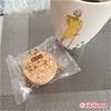 無添加、グルテンフリー米粉のダックワーズはシャトレーゼにあります
