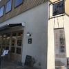 ドイツ風のパンケーキ「ダッチベイビー」が味わえるカフェプリュス(知多市)