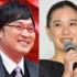 南海キャンディーズ山里亮太と女優の蒼井優が結婚へ…記者会見の内容や世間の反応は?