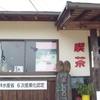 岡山市の制作。ももてなし。おもてなし。桃太郎の生まれたところ〜〜です。