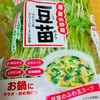 九州の野菜セットを楽天ポイントで購入してみた!