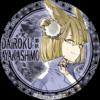 DAIROKU:AYAKASHIMORI「白月」ネタバレ