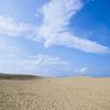 【一日一枚写真】鳥取砂丘 Part.15【一眼レフ】