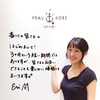 9代目神戸のわたし「はじめまして香川、明るく楽しくお話しましょ !」