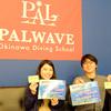 ♪めでたし!!沖縄でPADIアドバンス取得♪〜沖縄ダイビングライセンス〜