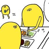 やよい軒の定食についてるポテト勝手に食べられる問題。