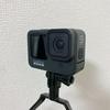 GoPro9、買ってみた。釣り人には新機能【HindSight】が超有能