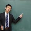 初級~中級日本語会話講座に!中国人日本語学習者向け瞬間作文教材!