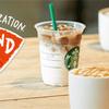 【スタバ:カスタマイズ無料券】アーモンドミルクのカスタマイズが期間限定で無料!「Almond Milk Customization 1801」